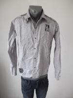 Мъжка риза с две лица